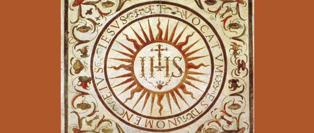 Logo Jesuita